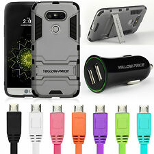 Premium USB Data Charger Cable Stand Hard Armor Case Cover/Glass Screen LG G5 G4