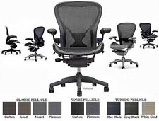 NEW Aeron + Leather Arms Herman Miller ergonomic office desk chair Medium Size B