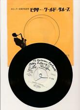 Billy Vaughn- Signed 45 RPM Record