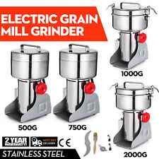 500~2000g Electric Herb Grain Grinder Cereal Mill Coffee Food Wheat Machine
