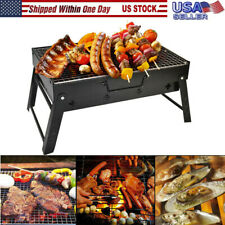 17'' Portable Compact Charcoal Barbecue BBQ Grill Outdoor Camping Cooker Bars US