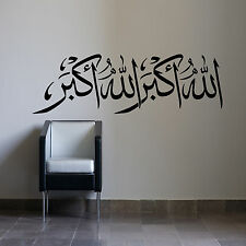 Allah is the Greatest Alla Islamic Muslim Calligraphy Wall Sticker Kitchen Decal
