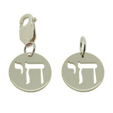 925 SOLID STERLING SILVER CHAI JEWISH CHARM OR PENDANT BAR BAT MITZVAH GIFT