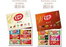 Japan Nestle Kit Kat Kitkat Eastern & Western Limited Chocolate Box 2014 12 Bar