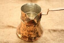 Ottoman Turkish antique handmade totally copper huge coffee pot