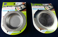 11cm Large stainless steel sink strainer bathroom kitchen filter hair trap food