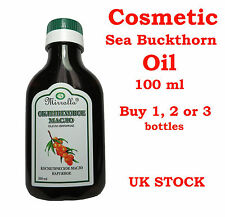 Buy 1, 2 or 3 - Natural Cosmetic Sea Buckthorn Oil for Face Body & Hair - 100 ml