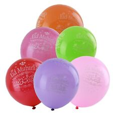 Eid Mubarak Balloons & Banners Double Sided Large Multi-coloured Quality Gifts