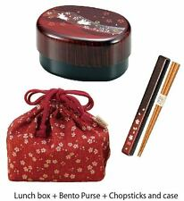 Japanese Bento Lunch Box, Bento box purse, Chopsticks and case Set Made in Japan