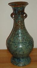 """Pottery VASE or URN Large 15.75""""H speckled brown and Blue Gray NICE"""