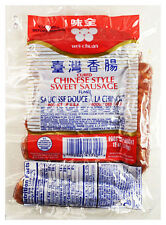 WEI-CHUAN Taiwan Cured Chinese Style Sweet Sausage (Pork)