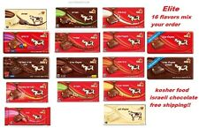 Mix LOT Elite Chocolate Bar 16 FLAVORS KOSHER FOOD candy milk BUY 3 GET 1 FREE