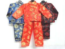 Childrens(BOYS) Oriental Chinese Japanese Kimono Style Pyjama 3-4yrs to 13-14yrs