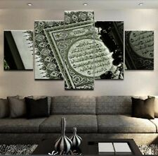 Islamic Muslim Letter Modern Abstract Painting Poster Canvas Wall Art Home Decor