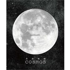 Cosmos Planet Pattern Sticky Notes Sticker Memo Pads Post-it Notes CLSV