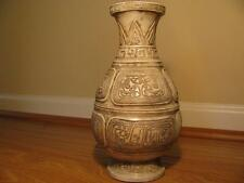 EXCELLENT 25.4cm EARLY CHINESE SCHOLAR CARVED BLANC DE CHINE VASE