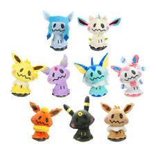 Pokemon Eevee Cosplay Mimikyu Soft Stuffed Plush Doll 12 Inch 9pcs