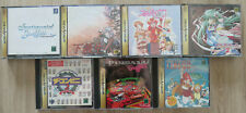 Japanese Sega Saturn games (NTSC-J) CIB