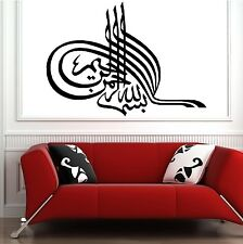 ARABIC ISLAMIC MUSLIM ART ISLAMIC CALLIGRAPHY BISMILLAH WALL STICKER