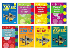 MADINAH ARABIC READER BOOK 1 -  6  BY DR. V. ABDUR RAHIM GOODWORD  ISLAMIC BOOKS