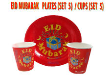EID MUBARAK PARTY PLATES / CUPS SET OF 5  ISLAMIC CHILDREN PARTIES GIFT IDEAS