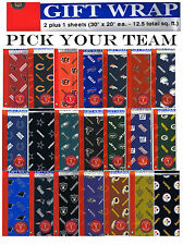 NFL Licensed Team Logo Gift Wrap Wrapping Paper 12.5 Sq Ft.  NEW Pick Your Team!
