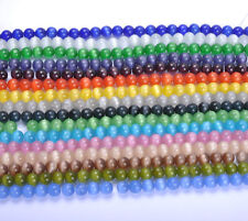 CAT EYE Gemstone Round Loose Charms Spacer BEADS - Choose 4MM,6MM,8MM,10MM,12MM