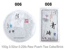 Kinds of 3.52oz/100g 2014's Raw Uncooked Tea Cake/Brick Tea From China