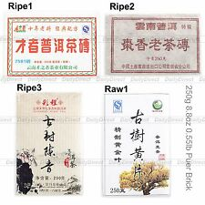Kinds of 8.8oz/250g Old Raw/Ripe Brick Tea Puerh Yunnan Uncooked/Cooked Puer