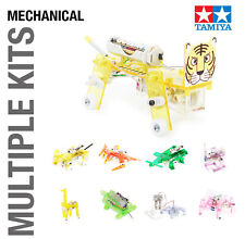 TAMIYA MECHANICAL ROBOT MODEL KIT BUILD YOURSELF - ALL TYPES AVAILABLE!