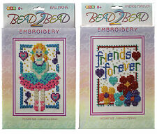 KSG Bead 2 Bead children's embroidery kit - choice of design