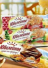 "Cookies ""Jubilee"" ""Bolshevik"" in stock. Without preservatives.130g Russia"