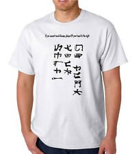 READ CHINESE, Funny/Joke/Slogan/Novelty Adult Mens T-shirt, Ideal Birthday Gift