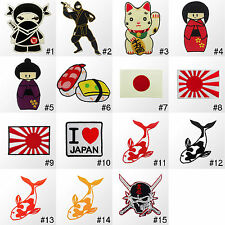 #1571R Japan Japanese Asia Travel Country Children Kids Sew Iron On Patch Badge