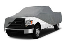 Triguard Universal Car Cover by Coverking fits Trucks