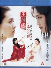 NEW 1996 Hong Kong Movie REGION A Blu-Ray Sex and Zen 2 II - Shu Qi, Loletta Lee