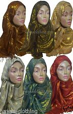 Golden Metallic Lurex Glittering Shimmery Hijab 14 colors