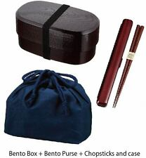 Bento Lunch Box Set for Men, Bento box purse, Chopsticks and case, Made in Japan