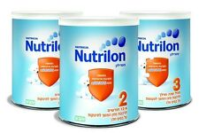 Nutrilon Baby Formula  Step (1 -2-3)  28 oz /800 g In Each