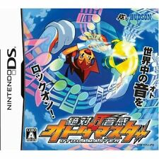 Used DS Zettai Onkan Master Japan Import