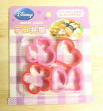 Disney Mickey Minnie Mouse Cookie Ham Cheese Cutter Mold punching 4pcs