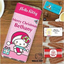 Personalised Christmas Xmas Chocolate Bars Stocking Fillers Secret Santa Gifts