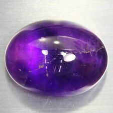 30.82ct RESPLENDENT! 100%NATURAL RICH PURPLE AMETHYST UNHEATED (BOLIVIA) AAA NR!