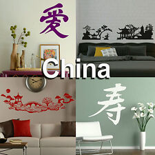 China Wall Sticker Home Vinyl Transfer Chinese Graphic Art Decal Decor Stencil
