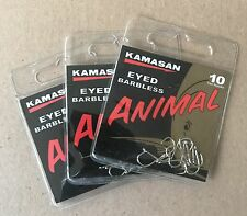 KAMASAN ANIMAL EYED BARBLESS HOOKS, ALL SIZES AVAILABLE PACKS OF 3 & 5 FREE P&P