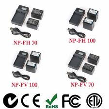2X NP-FH70/NP-FH100/NP-FV70/NP-FV100 Battery + LCD Charger For Sony Camera MU