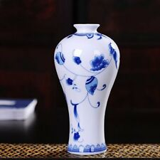 Anique Traditional Chinese Blue And White Porcelain Vase Auspicious B Patterns