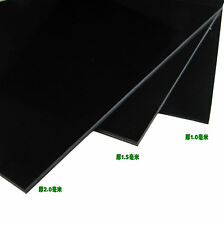 1 pcs ABS Styrene Plastic Sheet Plate Black Smooth Thickness 1 1.5 2mm #EH-70