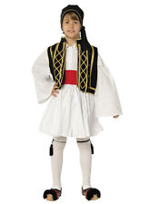 EVZON TSOLIAS GREEK TRADITIONAL BOY'S MEN'S SUIT TSOLIA Fancy Costume Costumes v