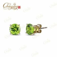 2.3ct IF Natural Round Green Peridot 14K/18K Gold Prong Set Stud Earrings